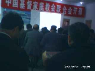 China House Church Alliance - CAA Feb 10 2006