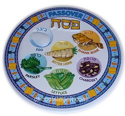 passover-disposable-seder-d - http://www.boston.com/news/globe/ideas/brainiac/passover-disposable-seder-d.jpg