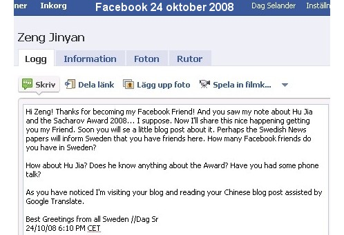 Facebook Letter to Zeng Jinyan - screenshot