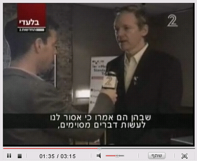 screenshot Israel TV2 YNet 2010-11-30
