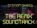 system shock the remix soundtrack