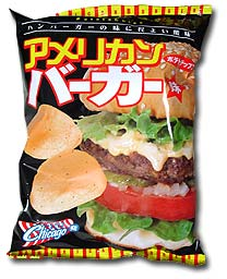 American Burger Chips