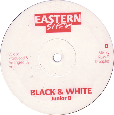 Junior B - Black & White