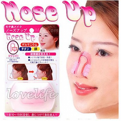 Up Nose